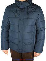 Стильная мужская зимняя куртка Malidinu темно-синего цвета