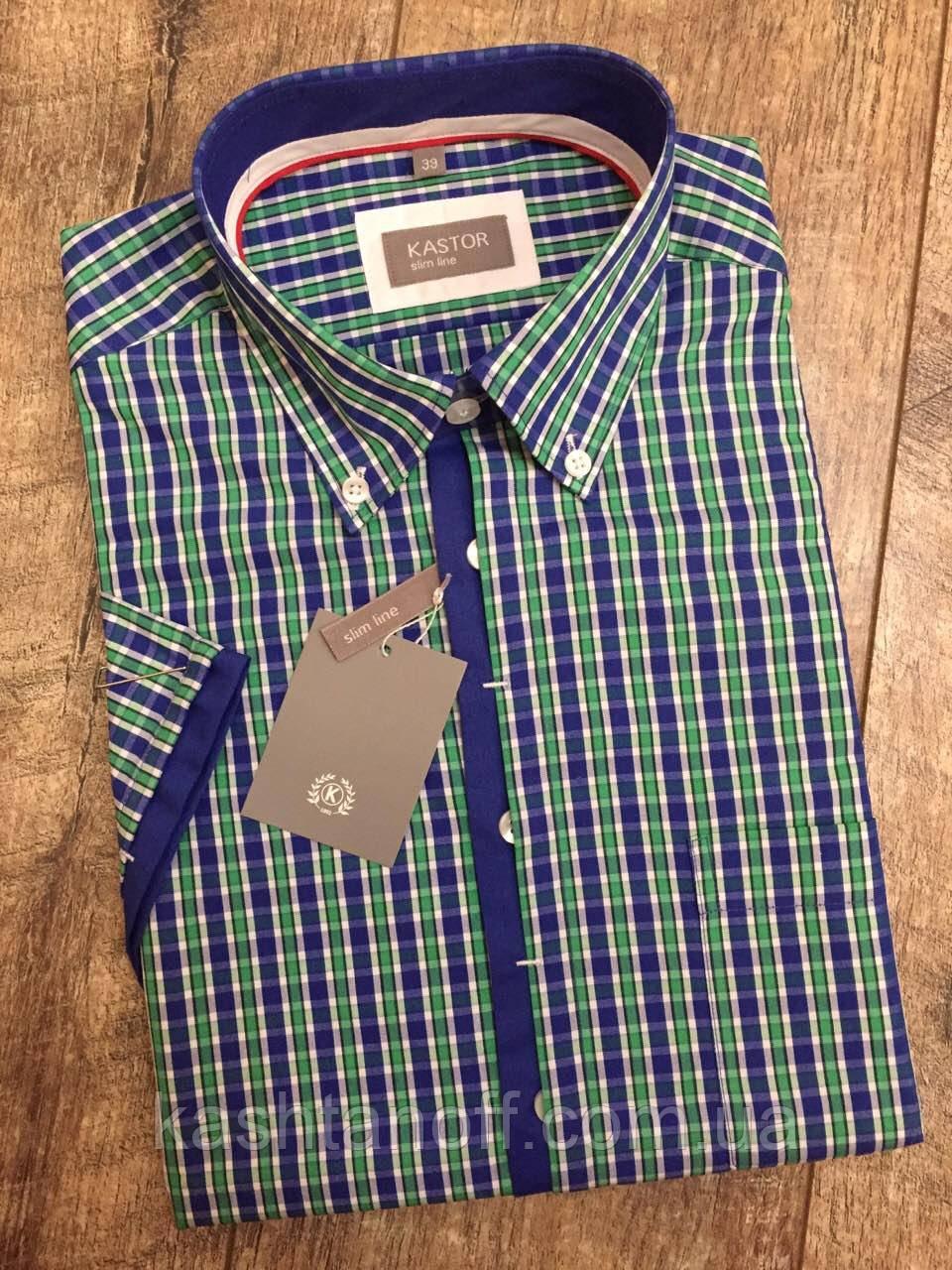 Мужская рубашка KASTOR в сине-зеленую клетку