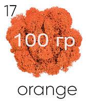 МОХ СТАБИЛИЗИРОВАННЫЙ (ЯГЕЛЬ), Orange 17, 100 ГРАММ