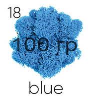 МОХ СТАБИЛИЗИРОВАННЫЙ (ЯГЕЛЬ), Blue 18, 100 ГРАММ