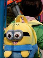 Миньон-рюкзак детский, плюшевый, для дошкольников или школьников , одно- или  двух-глазый, 3D глаза