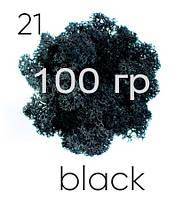 МОХ СТАБИЛИЗИРОВАННЫЙ (ЯГЕЛЬ), Black 21, 100 ГРАММ