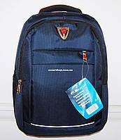 Качественный городской рюкзак под ноутбук. Выбор! Мужской рюкзак. Сумка. Портфель. РУ02