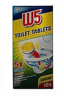 Таблетки для унитаза W5 toilet tablets (16шт)