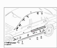 Молдинг боковой задней левой двери Mercedes-Benz S-Class W221 Новый Оригинальный