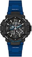 Часы противоударные Q@Q  Black@Blue 10Bar gw86j801y, спортивные, можно плавать