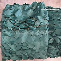 Сетка маскировочная серия Patio, 1.5*3 м, Темно-зеленый