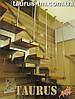 Ограждение марша в частном доме из нержавейки (коттедж, квартира, вилла), с установкой., фото 3
