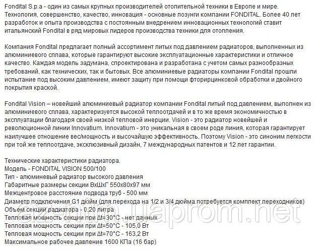 https://my.prom.ua/media/images/83582639_w640_h640_100_alyumradopis.jpg