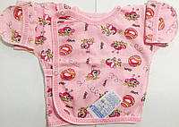 Распашонка на кнопках детская девочка (0-12 м) Ассорти