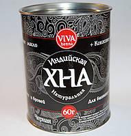 Хна для бровей и биотату Viva 60 гр. черная