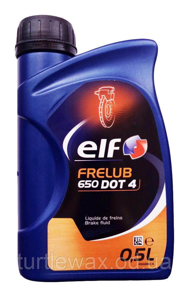 Тормозная жидкость ELF FRELUB 650 DOT-4, 500мл