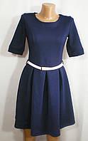 Молодежное платье синего цвета для девушки на каждый день