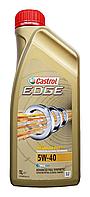 Масло моторное CASTROL EDGE 5W-40, 1л