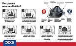Кровельный проход 5-127мм Dektite Premium (Master Flash) для металлических и битумных крыш, фото 6