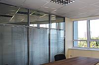 Комбинированные офисные перегородки