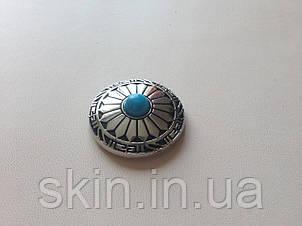 Кончо, крепление винт, цвет никель, диаметр 30 мм, артикул СК 5156, фото 2