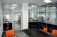 Офисные перегородки с декоративной матовой плёнкой