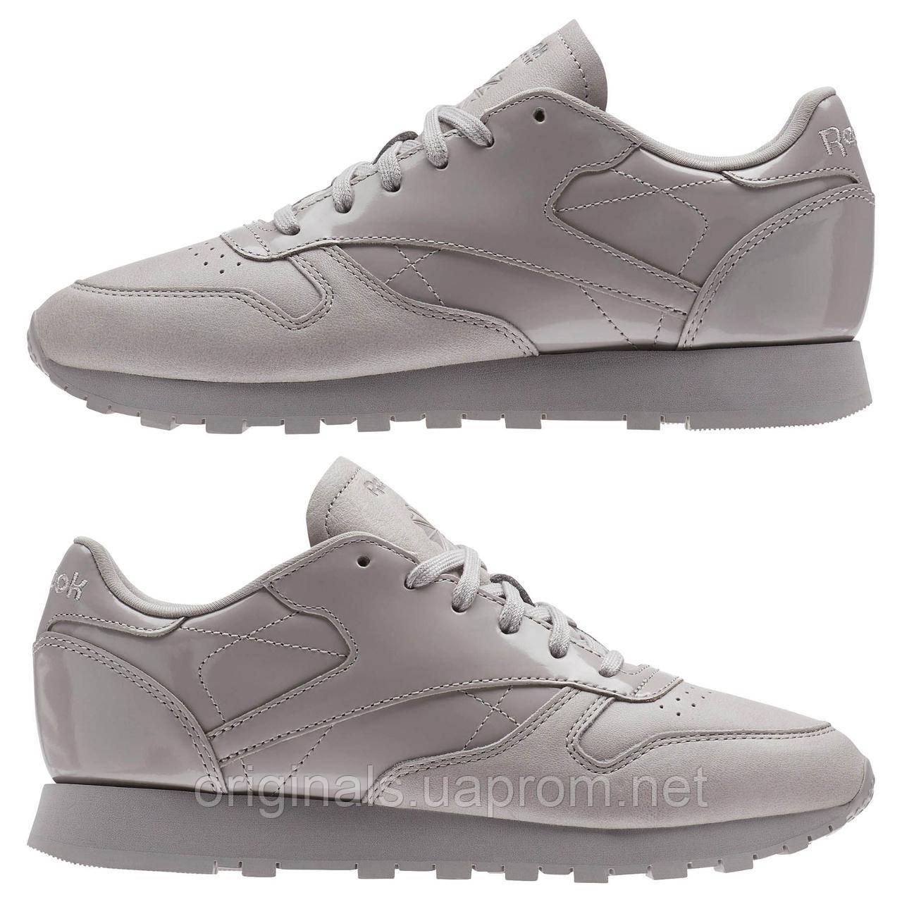 Купить Кроссовки женские Reebok Classic Leather IL BS6585 a03149327ba