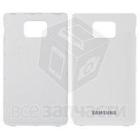Задняя крышка батареи для мобильного телефона Samsung I9100 Galaxy S2, белая