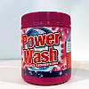 Пятновыводитель в виде порошка POWER WASH 600g