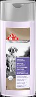 Шампунь для собак с протеином 8in1, 250 мл (660203 /101444)