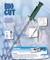 Игла для биопсии мягких ткан.гильйот.типу G18 15см