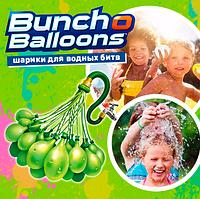 НАБОР 111 водных бластеров для водных битв Buncho Balloons, фото 1