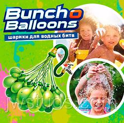 Шарики для водных битв Buncho Balloons 37 шариков
