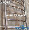 Величезний нержавіючий полотенцесушитель Classic 12/ 1250х500 мм з дугоподібною перемичкою. Електро. 1/2, фото 2