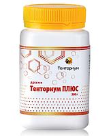 Драже Тенториум плюс (300г) восполняет недостаток важнейших аминокислот, микроэлементов, витаминов, ферментов.