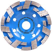 Фреза алмазная торцевая Bestseller ФАТ-С 125 Expert для шлифовки бетона на УШМ, Дистар Украина