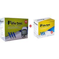 Акционный набор, глюкометр Файнтест (Fine Test) + 50 тест-полосок