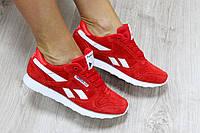 Женские кроссовки Reebok Classic натуральная замша + кожа цвет: красный