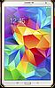 Планшет Samsung Galaxy Tab S 8.4 SM-T705 3G 16Gb Dazzling White