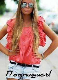 Блуза е149
