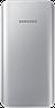 Мобильная батарея Samsung EB-PA500USRGRU Silver