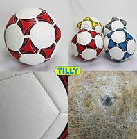 Футбольный мяч Tilly 320 г (BT-FB-0164)
