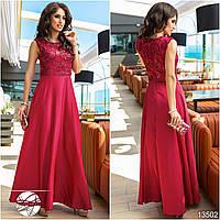 Вечернее платье красного цвета с вышивкой. Модель 13502.