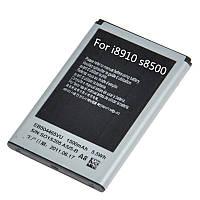АКБ high copy  Samsung  S8500/S8530