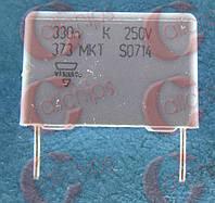 Конденсатор пленочный MKT373 2222 373 41334 BC DIP 0,33 мкф 250В 10%