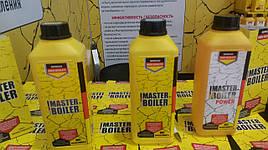 Средство Мастер Бойлер (Master Boiler)