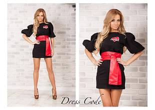 Платья короткие с рукавами