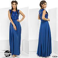 Вечернее шифоновое платье синего цвета с вышивкой. Модель 13834.