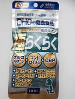 Раку Раку Премиум. Здоровье суставов. 120 капсул на 20 дней. (DHC, Япония), фото 1
