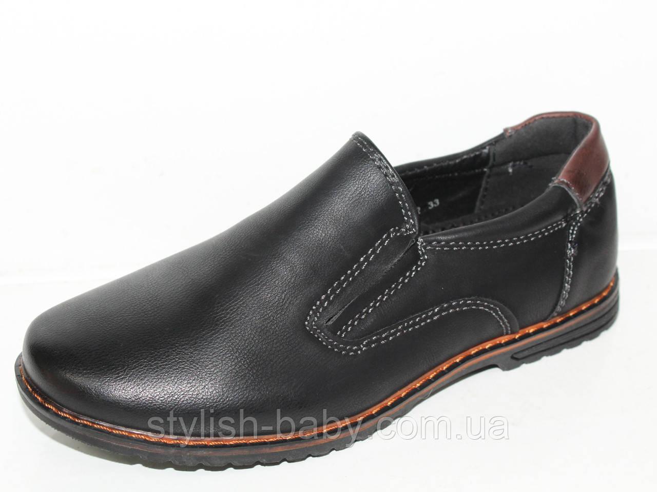 Школьная обувь оптом. Детские туфли бренда Kellaifeng для мальчиков (рр. с 33 по 38)