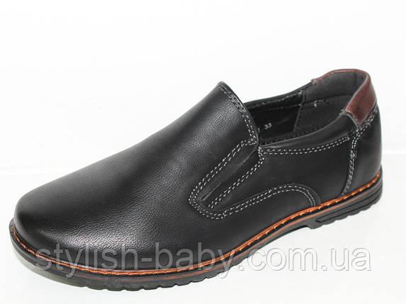 Школьная обувь оптом. Детские туфли бренда Kellaifeng для мальчиков (рр. с 33 по 38), фото 2