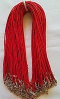 Шнурок на шею красный. 100 штук.