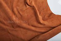 Замша одежная Бручатто