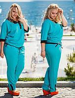 Женский костюм однотонный. Ткань штапель. Цвет-ментол,синий,электрик. Размер 50-56. DG ат757
